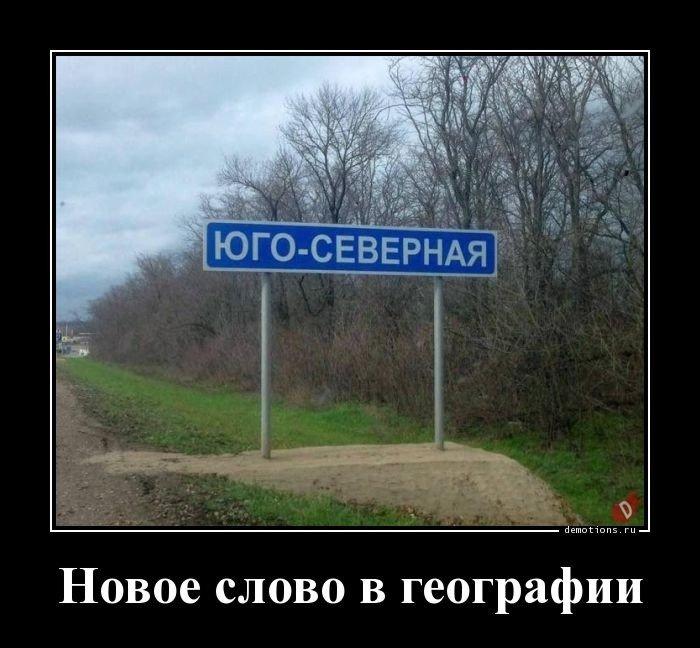 1554189834_demotivatory-17.jpg