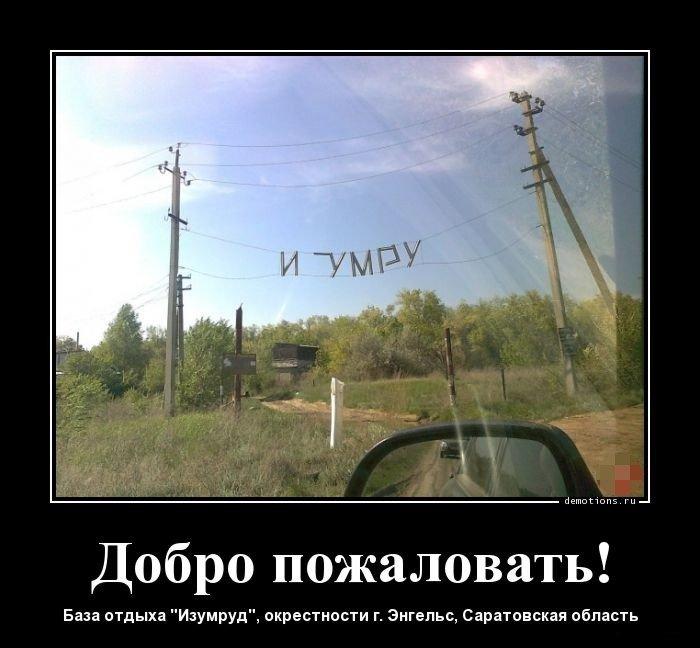 1554276346_demotivatory-12.jpg