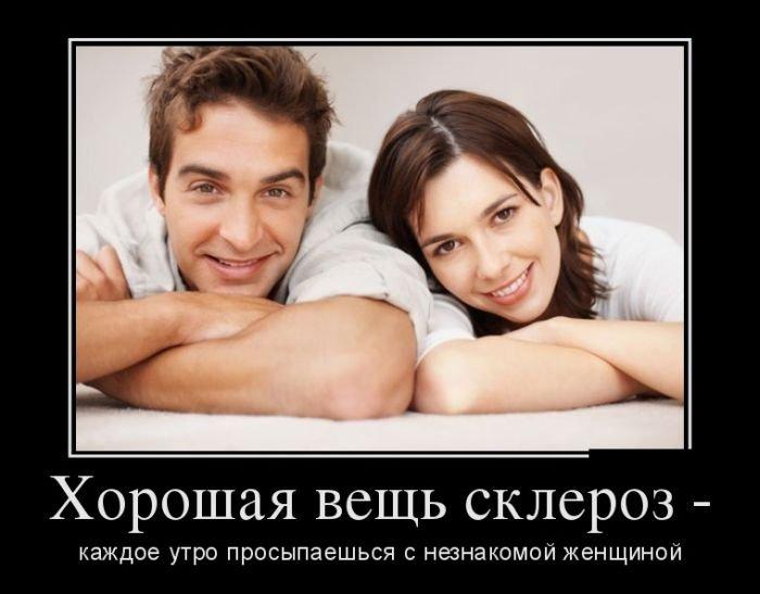 1554361664_demotivatory-1.jpg