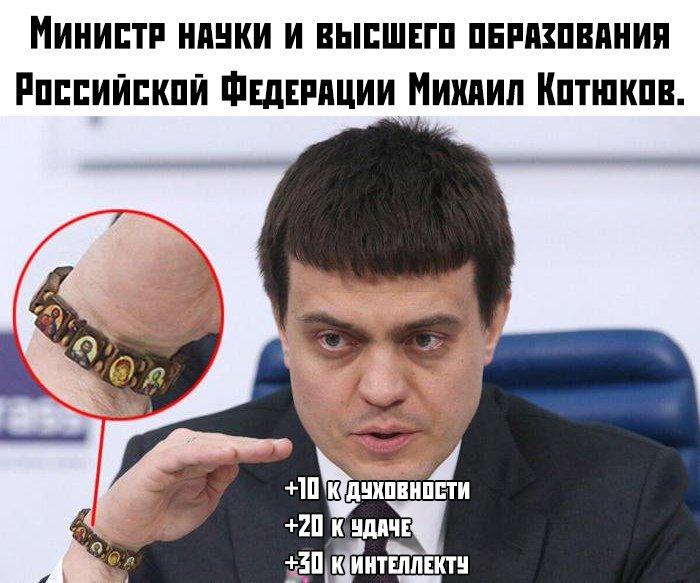fotopodborka_chetverga_50_foto_17.jpg