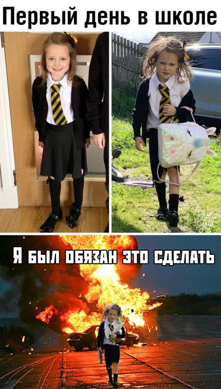 fotopodborka_subboty_48_foto_18.jpg