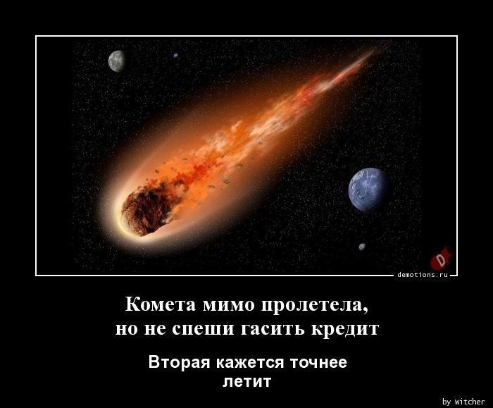 1554361646_demotivatory-15.jpg