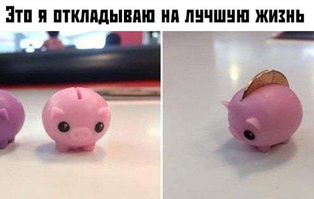 fotopodborka_ponedelnika_30_foto_3.jpg