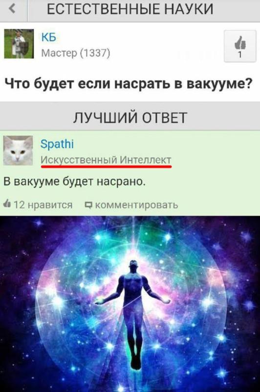 fotopodborka_ponedelnika_30_foto_25.jpg