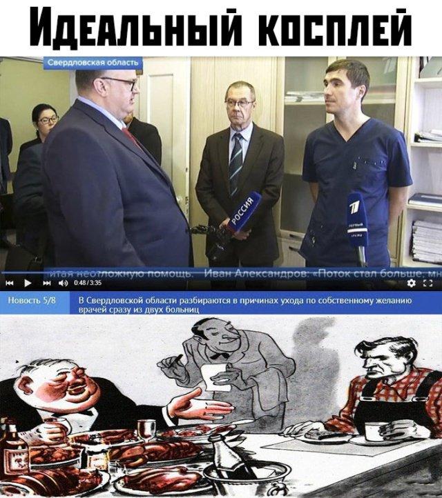 fotopodborka_pjatnicy_52_foto_1.jpg