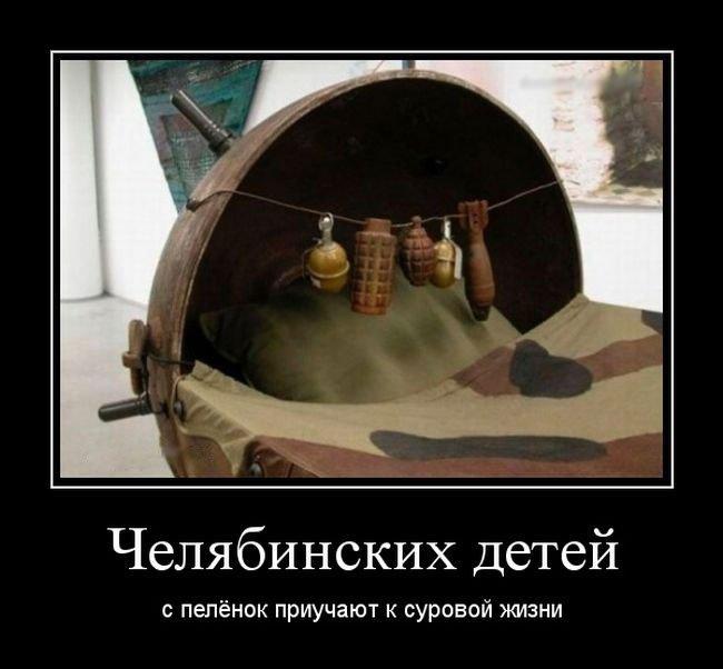 1566457114_demotivatory-3.jpg