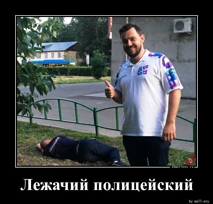 1566457127_demotivatory-5.jpg