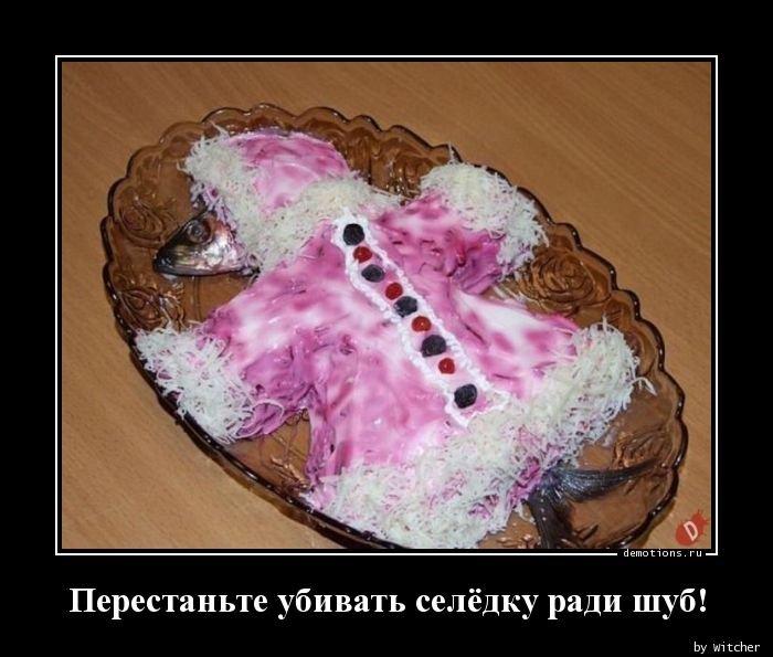 1566457180_demotivatory-11.jpg