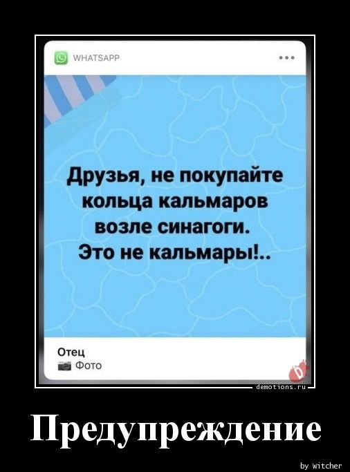 1566457146_demotivatory-15.jpg
