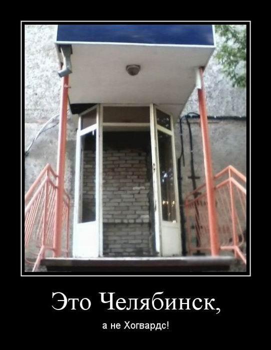 1566457151_demotivatory-17.jpg