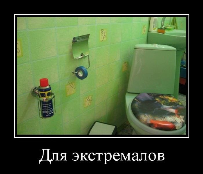 1566457139_demotivatory-22.jpg