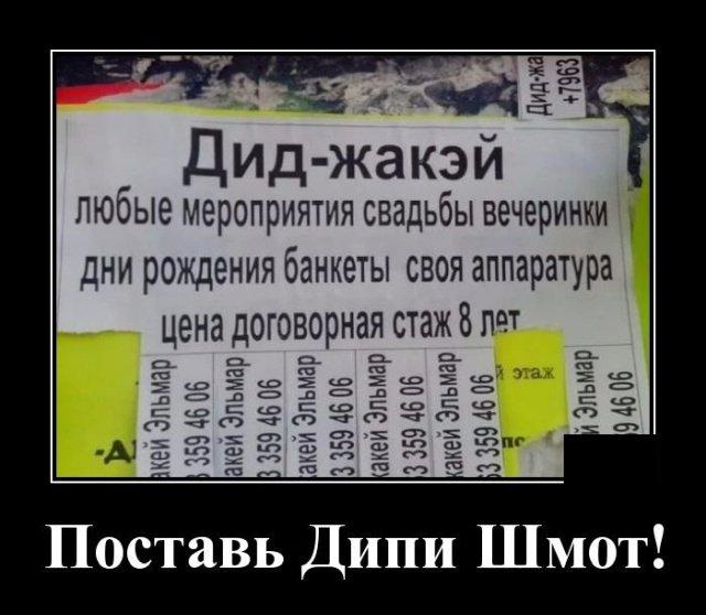 demotivatory_na_vtornik_20_foto_5.jpg