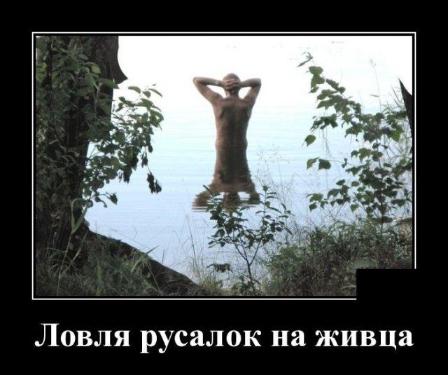 demotivatory_na_vtornik_20_foto_6.jpg