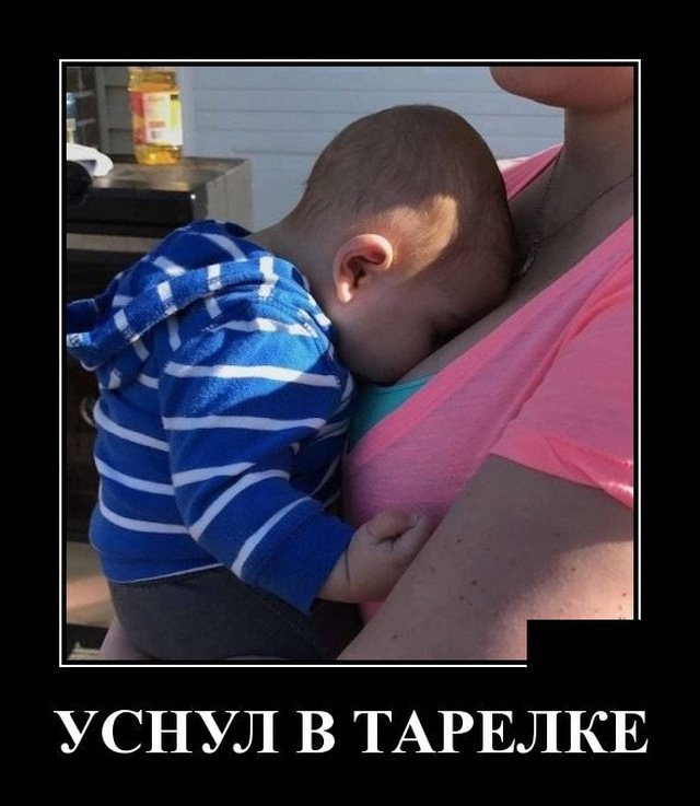 demotivatory_na_vtornik_20_foto_9.jpg