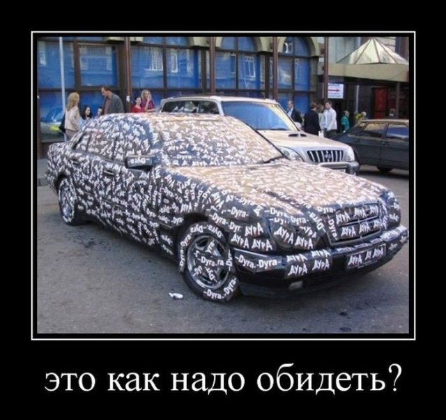 demotivatory_na_vtornik_20_foto_12.jpg