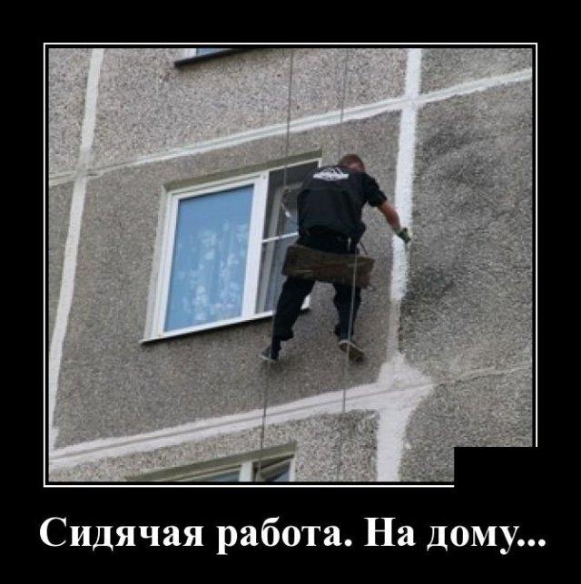 demotivatory_na_vtornik_20_foto_17.jpg