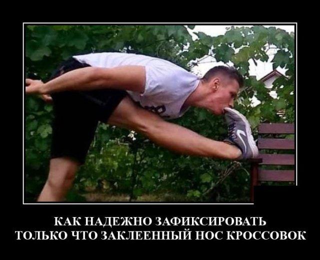 demotivatory_na_sredu_20_foto_16.jpg