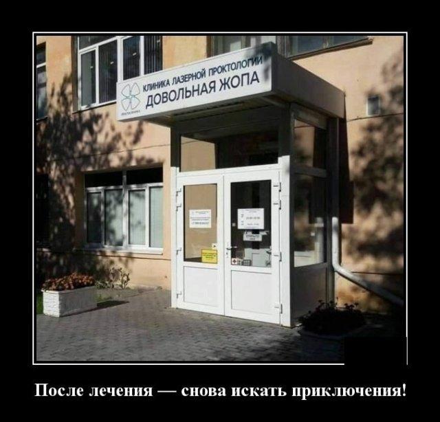 demotivatory_na_chetverg_20_foto_6.jpg