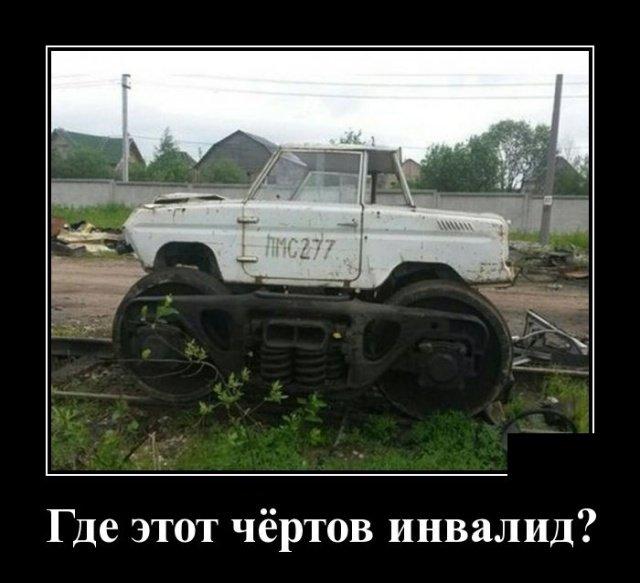 demotivatory_na_chetverg_20_foto_20.jpg