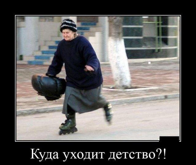 demotivatory_na_pjatnicu_20_foto_2.jpg