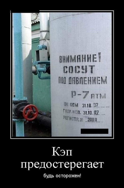 demotivatory_na_ponedelnik_20_foto_19.jpg