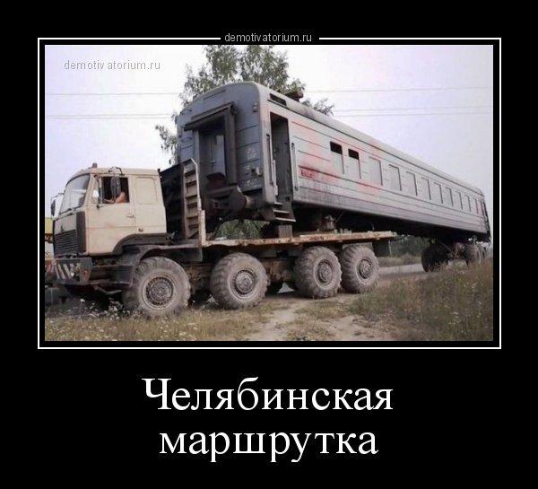 1567408764_demki-18.jpg