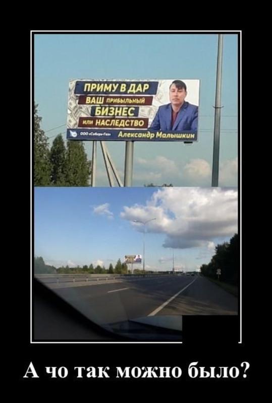 demotivatory_na_chetverg_20_foto_10.jpg