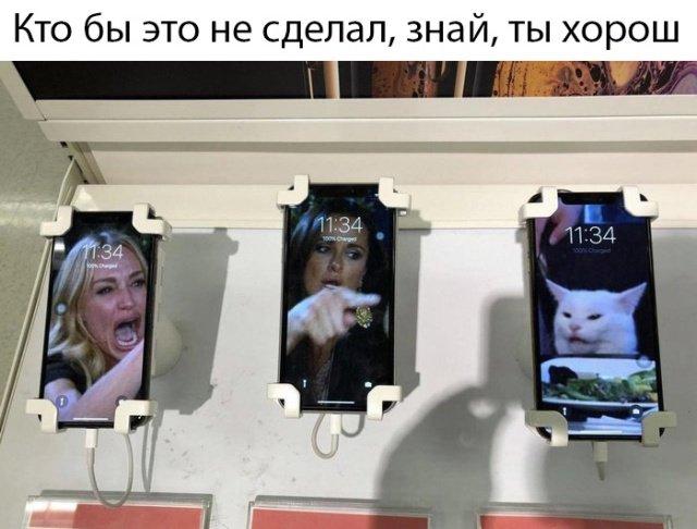 fotopodborka_sredy_57_foto_2.jpg