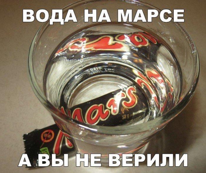 fotopodborka_sredy_57_foto_4.jpg