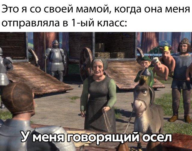 fotopodborka_subboty_58_foto_24.jpg