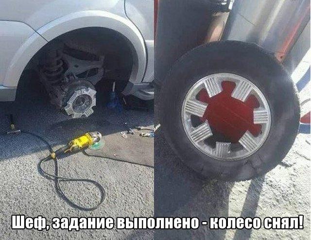 fotopodborka_chetverga_53_foto_29.jpg