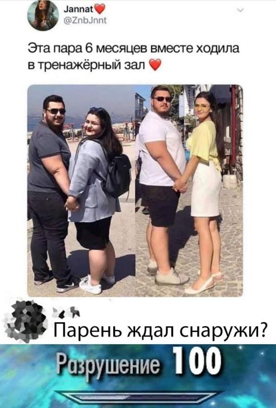 fotopodborka_ponedelnika_32_foto_19.jpg