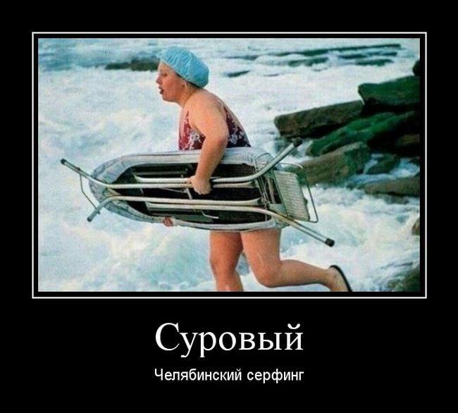 1568011653_demotivaory-5.jpg