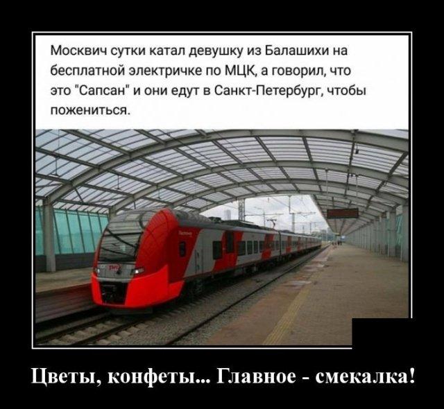demotivatory_na_sredu_20_foto_19.jpg