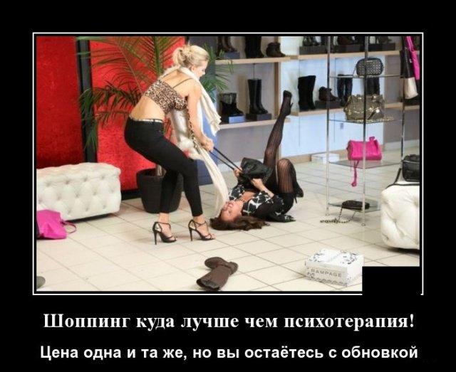 demotivatory_na_chetverg_20_foto_5.jpg