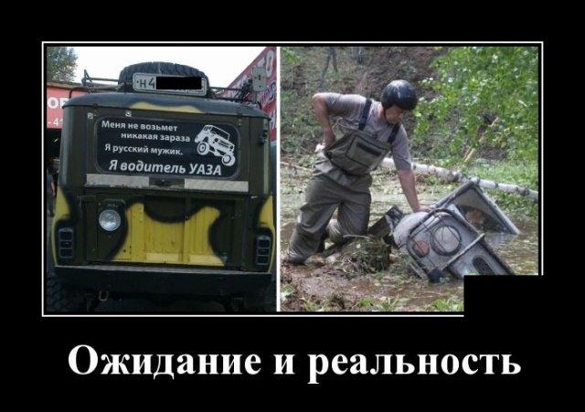 demotivatory_na_ponedelnik_20_foto_20.jpg