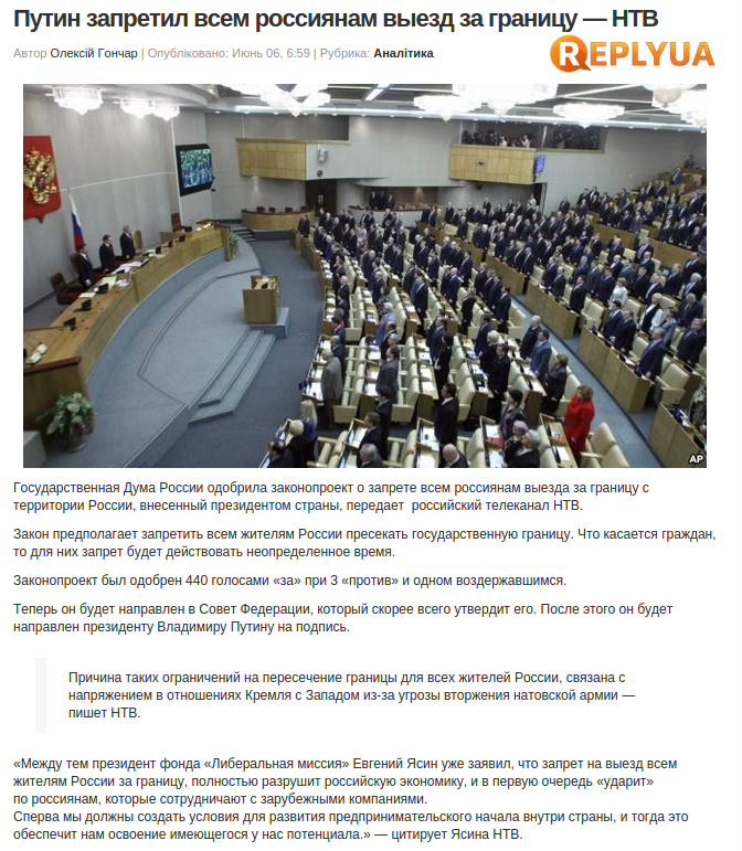Полторак анонсировал увольнения в Минобороны и Генштабе: К дисциплинарной ответственности привлечены 14 руководителей - Цензор.НЕТ 6677