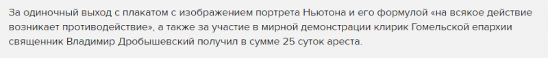 https://echo.msk.ru/blog/pravmir/2748202-echo/