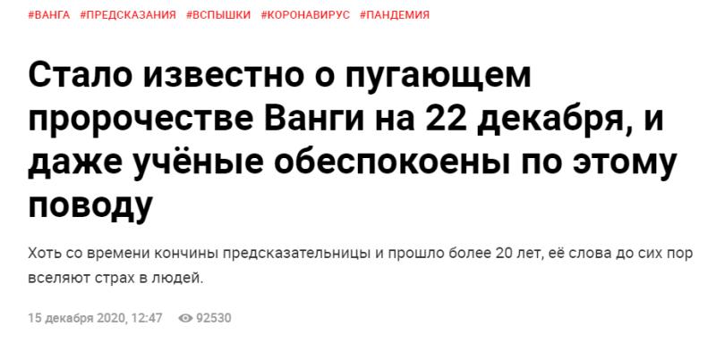 https://life.ru/p/1358848