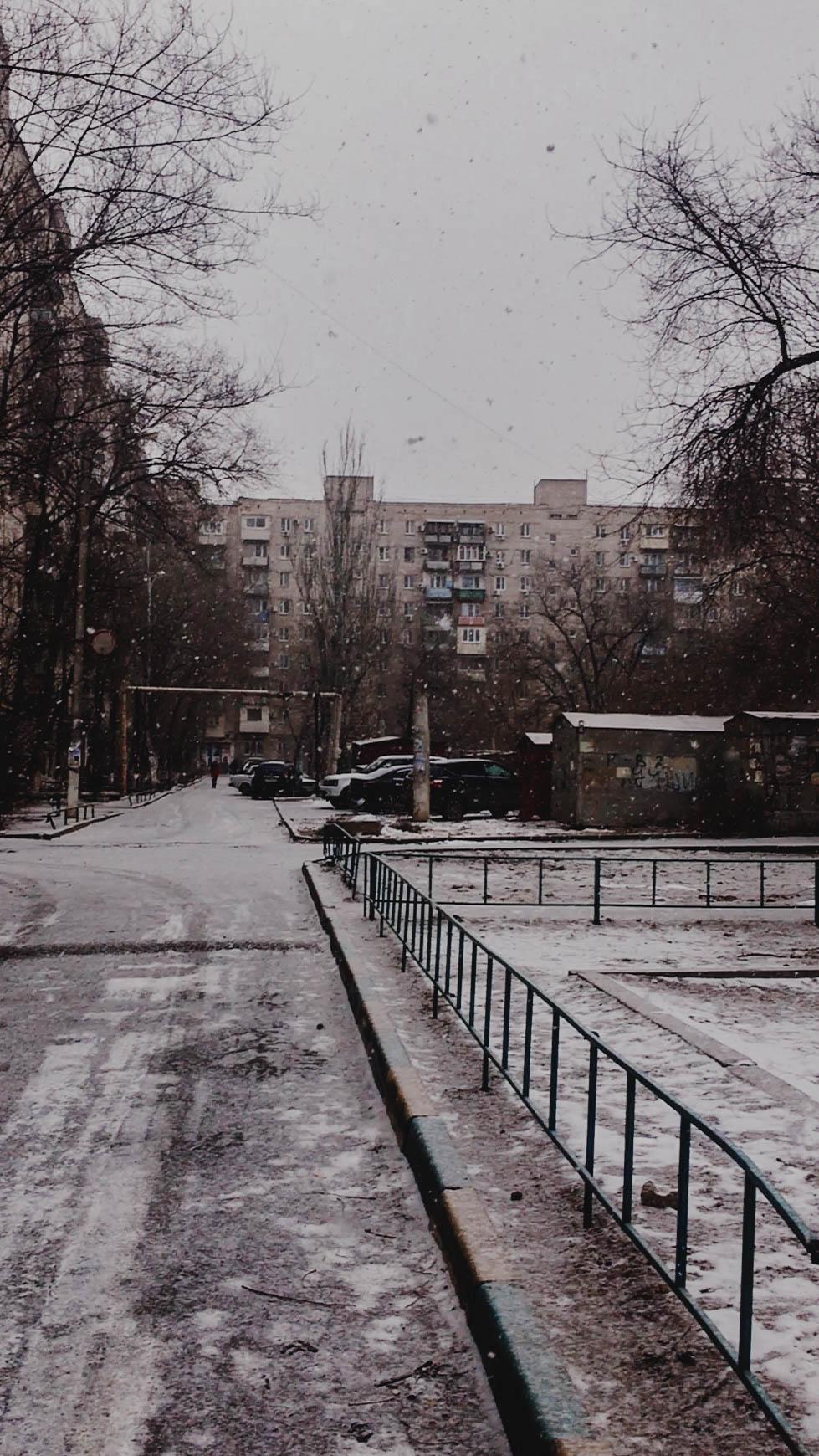 Моё, снегопад 08.02.2020