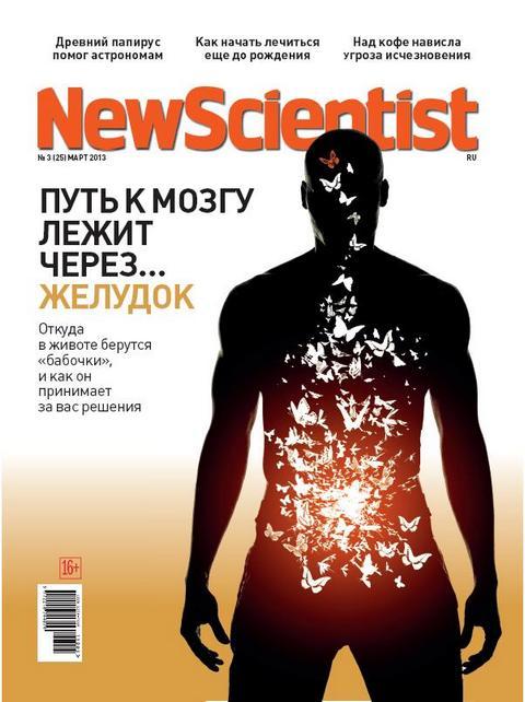 New Scientist.ru