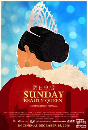 Sunday_Beauty_Queen_poster.jpg