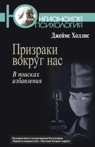 Ягнюк-11.jpg