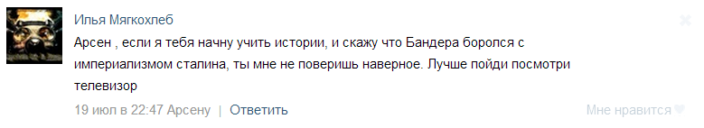 2014-09-01_112752