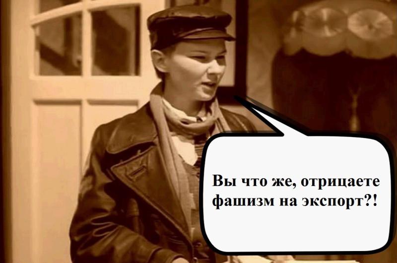 О секте Поповцев