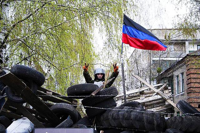 Флаг ДНР. Ополченцы.