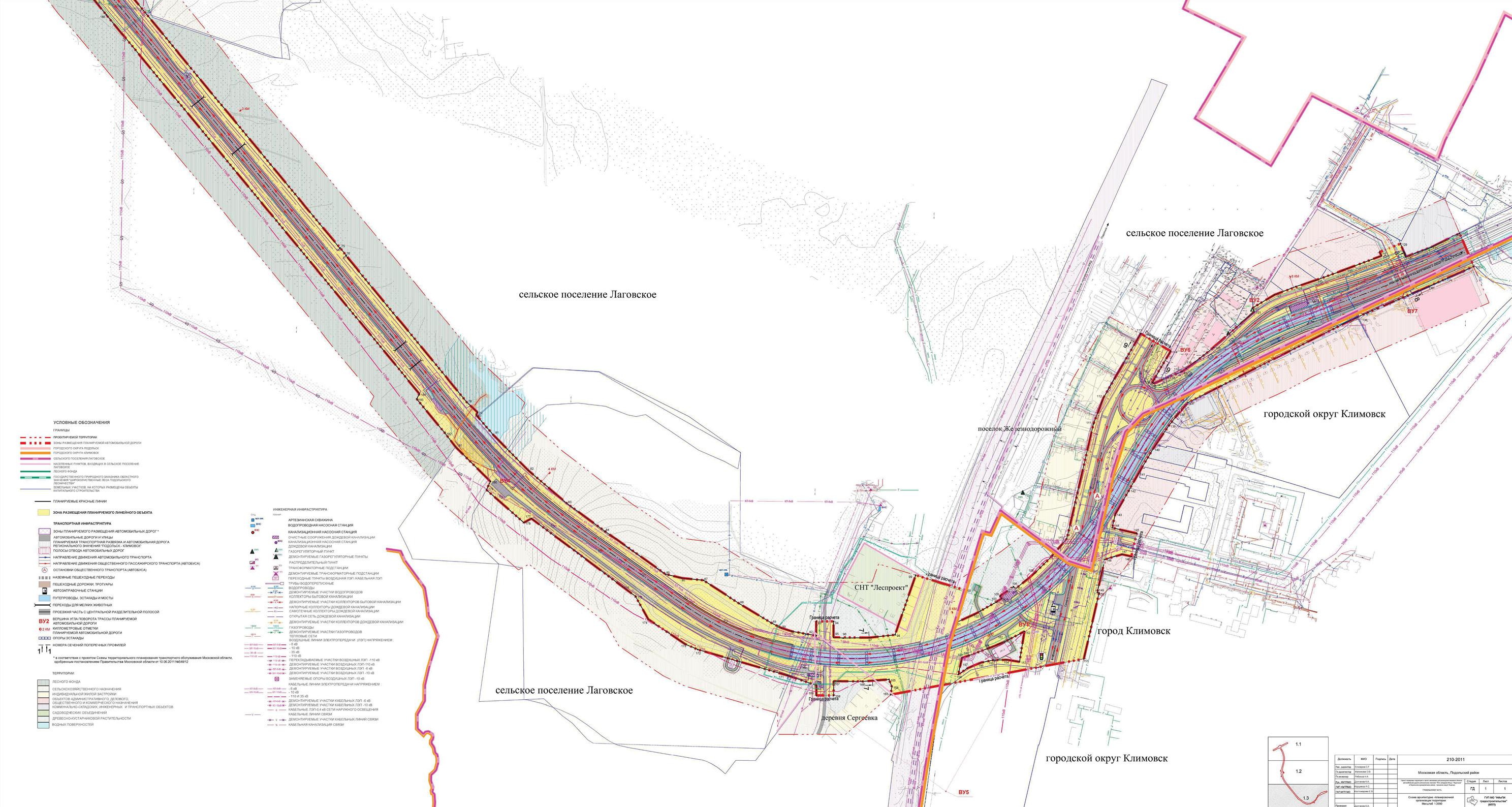 """Микрорайон Кузнечики в городе Подольск, можно смело назвать  """"городом в городе """".  Ведь там построено, как минимум 30..."""