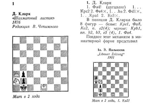 Шах.листок
