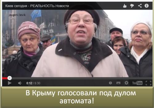 Maidan4