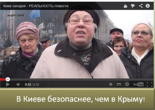 Maidan8